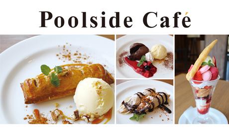 b_poolsidecafe